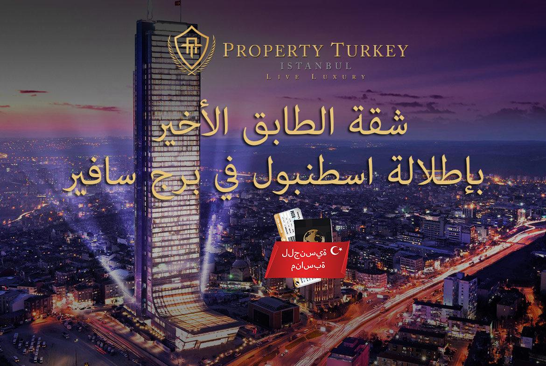 sapphire-tower-penthouse.jpg