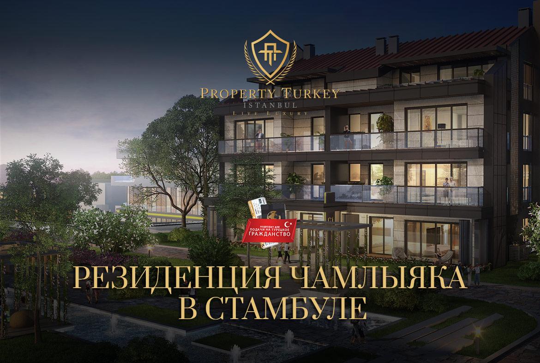 Çamlıyaka-Konakları-Residences-Istanbul.jpg