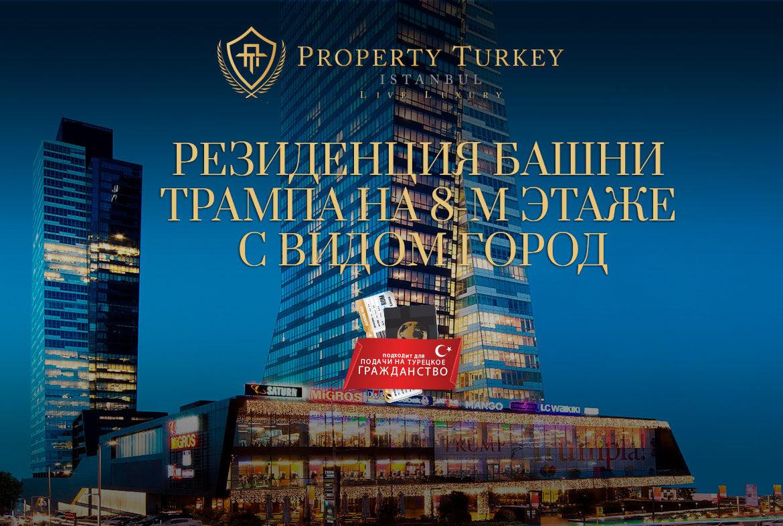 trupm-towers.ru_.jpg