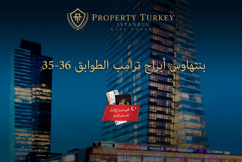penthouse-trump-towers35-36.jpg