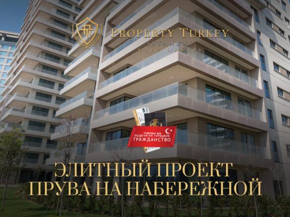 Sea-Side-Luxury-Project.jpg