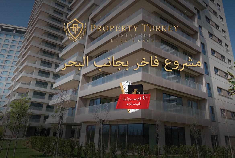 Sea-Side-Luxury-Project-arapca.jpg