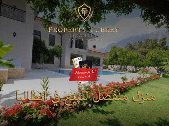 Mansion-for-sale-Antalya.jpg-arapca