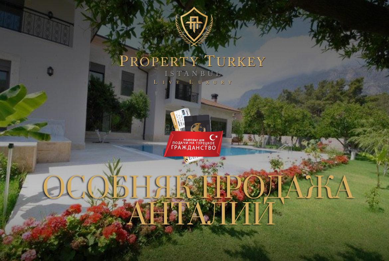 Mansion-for-sale-Antalya.jpg-rusca.jpg