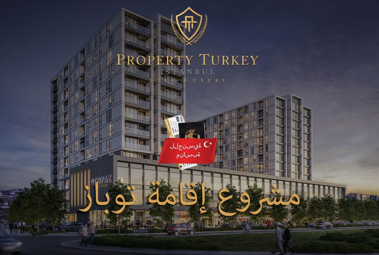 Topaz-Residence-project-ana.jpg-ar.jpg