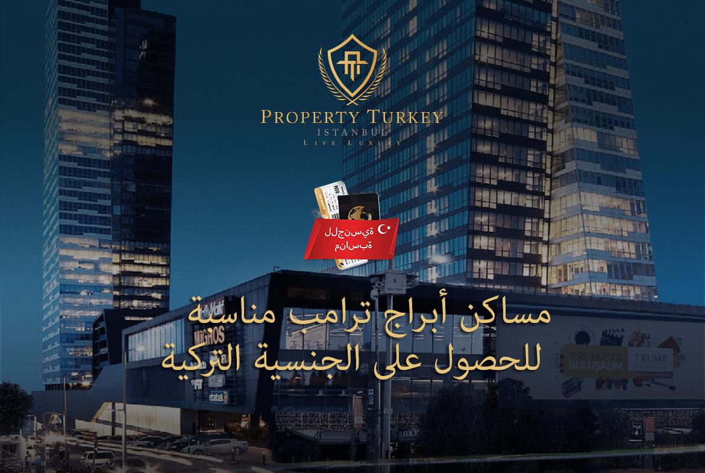 trmp-towers-Trump-Towers-11th-Floor-Penthouse-first.jpg-arapca.jpg