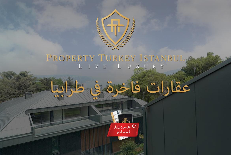LUXURY-PROPERTY-İN-TARABYA-AR