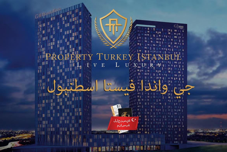 wanda-vista-residence-istanbul-for-sale-real-etateKAPAKAR